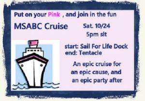 MSABC Cruise v2